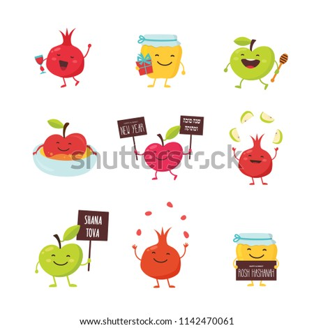 Greeting Cards Funny Cartoon Characters Rosh Stock Vector Royalty