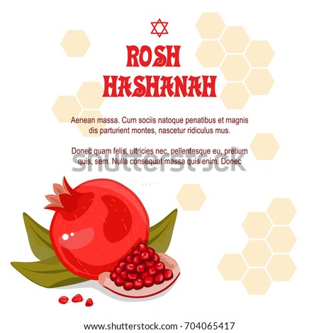 Greeting Cards Rosh Hashanah Jewish New Year The Design With A Pen To Draw