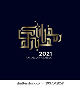 Greeting Golden islamic design with Blue  background and Kufi Arabic calligraphy spells Ramadan Mubarak , which means Generous Ramadan, a holy month in islamic calendar.
