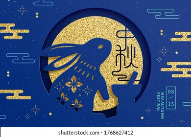 Greeting illustration in traditional Chinese paper art design, with rabbit silhouette and glitter moon, translation: Mid-Autumn Festival