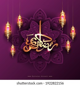 Greeting or invitation card decorated with mandala design for Ramadan Kareem celebration.