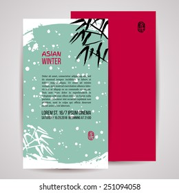 Greeting or invitation card with traditional Asian ink painting.  Silhouettes of bamboo in snow on turquoise background. Stamp with hieroglyph for 'Joy'. Typographic template for your text. Vector.