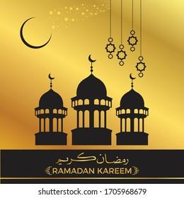 Greetings Ramadan Kareem English and Arabic with Beautiful Design