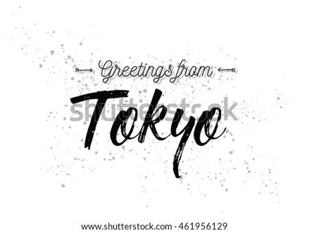 Greetings tokyo japan greeting card typography stock vector royalty greetings from tokyo japan greeting card with typography lettering design hand drawn m4hsunfo