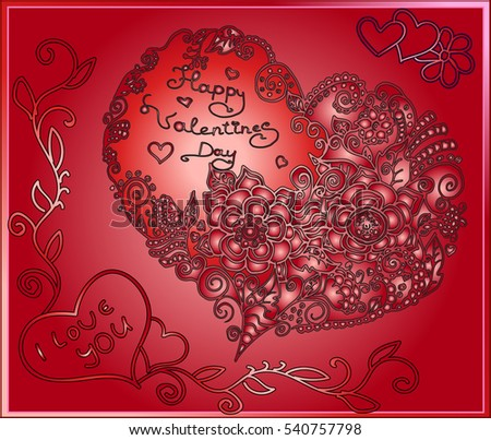 Greetings valentines day valentine sweetheart handmade stock vector greetings with valentines day valentine sweetheart a handmade ornament m4hsunfo