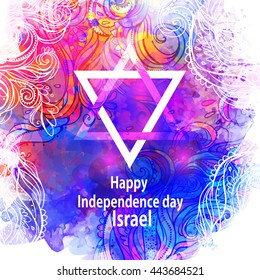 Gretting card Happy independence day of Israel. Blue color. Vector illustration Star of David on blue watercolor background Jerusalem Day