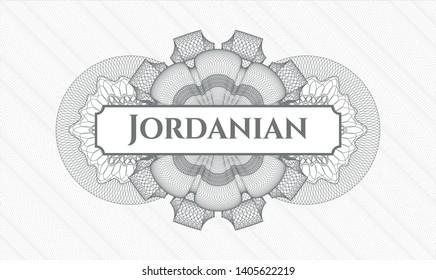 Grey passport money rosette with text Jordanian inside