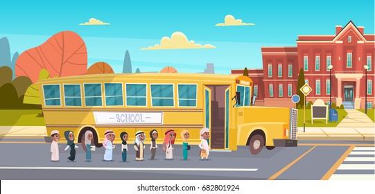 Group Of Arab School Children Walking In Yellow Bus Outdoors Muslim Pupils Vector Illustration