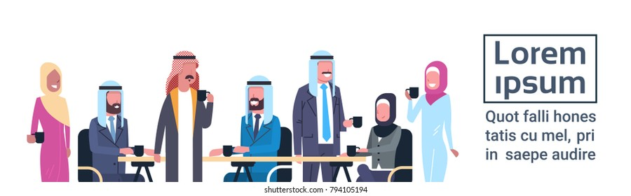 Group Of Arabic Business People Drink Tea Or Coffee Sit Together At Office Desk Muslim Workers Team At Break Template Horizontal Banner Flat Vector Illustration - Shutterstock ID 794105194