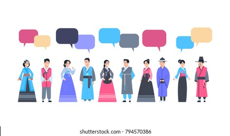 Group Of Asian People In Traditional Clothes With Chat Bubble Women And Men Dressed In Ancient Costumes Communication Concept Flat Vector Illustration
