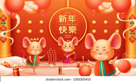 Group of rat or mouse and happy new year written in Chinese, lantern and fireworks for greeting card. Kite and salute for 2020 CNY placard. Mice in hats for lunar festive. China and asian celebration