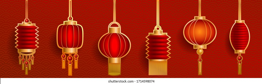 A group of red paper Chinese lanterns  / Element of asian culture for greetings card, invitation, posters, brochure, calendar, flyers, banners and festivals