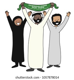 Group of soccer fans of the football team of Saudi  Arabia holding Saudi Arabian Flags for football match isolated vector on white background