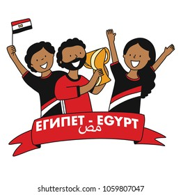 Group of soccer fans of the football team of Egypt holding flags and a trophy. Isolated vector of group of people on white background