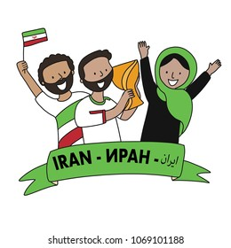 Group of soccer fans of the football team of Iran holdign a flag winning the championship with a trophy isolated vector of group of people on white background