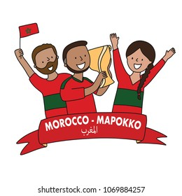 Group of soccer fans of the football team of Morocco Flags winning the championship holding a trophy isolated vector of group of people on white background