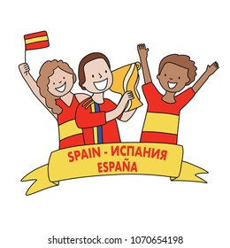 Group of soccer fans of the football team of Spain Flags winning the championship holding a trophy isolated vector of group of people on white background