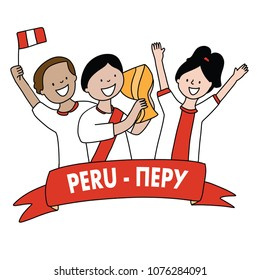 Group of soccer fans of the football team of Peru Flags winning the championship holding a trophy isolated vector of group of people on white background