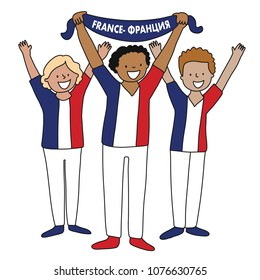 Group of soccer fans of the football team of holding Banner and wearing french flag on tshirt for football match isolated vector on white background