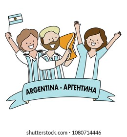 Group of soccer fans of the football team of Argentina Flags winning the championship holding a trophy isolated vector of group of people on white background