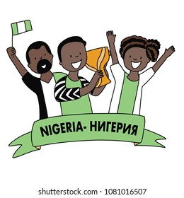 Group of soccer fans of the football team of Nigeria Flags winning the championship holding a trophy isolated vector of group of people on white background Nigeria Country name (translated in Russian)