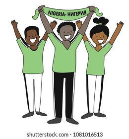 Group of soccer fans of the football team of Nigeria Flags vector of group of people on white background Nigeria Country name (translated in Russian)