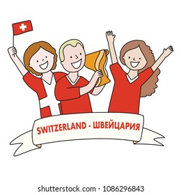 Group of soccer fans of the football team of Switzerland  Flags winning the championship holding a trophy isolated vector of group of people  Country name  Switzerland  (translated from Russian)