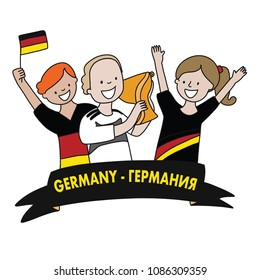 Group of soccer fans of the football team of Germany Flags winning the championship holding a trophy isolated vector of group of people  Country name  Germany (translated from russian)