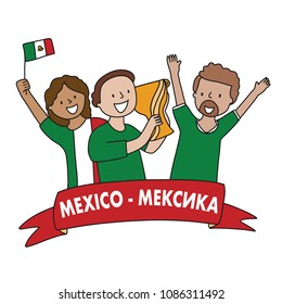 Group of soccer fans of the football team of Mexico Flags winning the championship holding a trophy isolated vector of group of people  Country name  Mexico (translated from russian)
