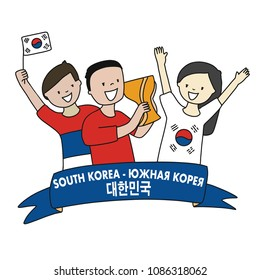 Group of soccer fans of the football team of South Korea Flag winning the championship holding  trophy isolated vector of group of people Country name  South Korea (translated from Russian and Korean)