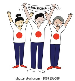 Group of soccer fans of the football team of Japan holding fags for football match isolated vector on white background  Country name  Japan (translated from russian and japanese)