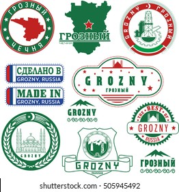 Grozny, Russia. Set of generic stamps and signs including elements of Grozny city coat of arms and location of the city on Chechnya map.