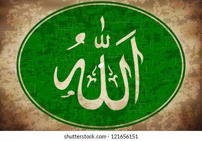 Grunge Allah Sign (EPS10 Vector)