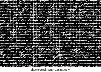 Grunge background abstract monochrome black with white unreadable handwriting lines on a checkered piece of paper. Overlay template or substrate for the design. Vector illustration