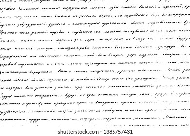Grunge background of an old half-erased handwritten letter. Monochrome background of a damaged illegible ink-written manuscript with uneven lines. Overlay template. Vector illustration