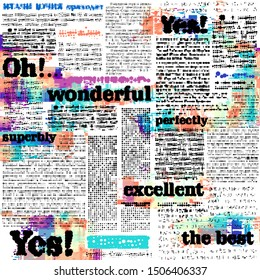 Grunge background pattern. Imitation of halftone newspaper with worlds Wonderful, exellent and Yes. Vector image.