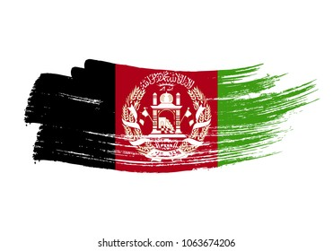 Grunge brush stroke with Afghanistan national flag. Watercolor painting flag of Afghanistan. Symbol, poster, banne of the national flag. Style watercolor drawing. Vector Isolated on white background.