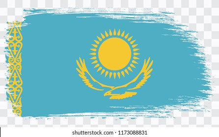 Grunge brush stroke with KAZAKHSTAN national flag. Watercolor painting flag,poster, banner of the national flag. Style watercolor drawing. Vector isolated on transparent background