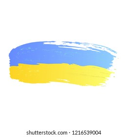 Grunge brush stroke with Ukraine national flag. Watercolor painting flag of Ukraine.