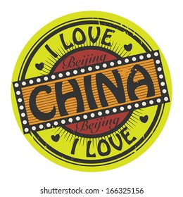 Grunge color stamp with text I Love China inside, vector illustration