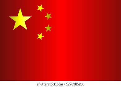 Grunge flag of China - Illustration