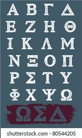 Grunge Greek Font Alphabet