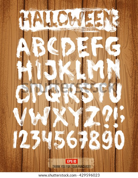 Grunge Halloween Font Style Drybrush Alphabet Stock Vector