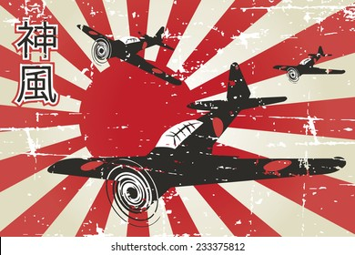 Grunge 'Kamikaze' poster.Japanese imperial flag in the background