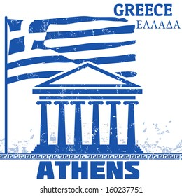 Grunge poster  with name of Athens, Greece, vector illustration