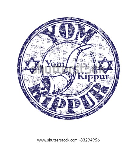 Grunge Rubber Stamp Jewish Symbols Name Stock Vector Royalty Free