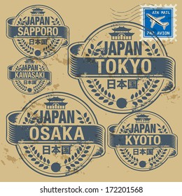 Grunge rubber stamp set with names of Japan cities (part one), vector illustration
