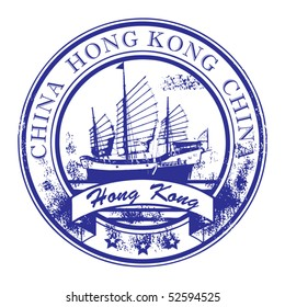 Grunge rubber stamp with ship and the word Hong Kong, China inside, vector illustration