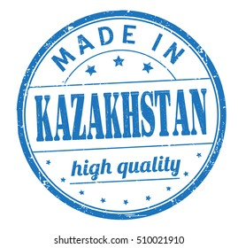 """grunge rubber stamp with text """"made in Kazakhstan, high quality"""" on white, vector illustration"""