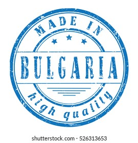 """grunge rubber stamp with text """"made in Bulgaria, high quality"""" on white, vector illustration"""